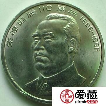 从纪念币最新价格透视收藏行情