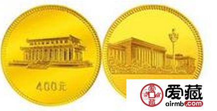 改革开放三十周年金币值得收藏的理由