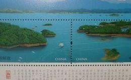 风景如画的邮票,千岛湖小型张行情