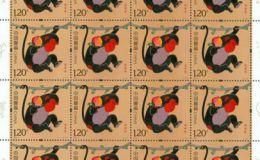富有意义的邮票猴大版邮