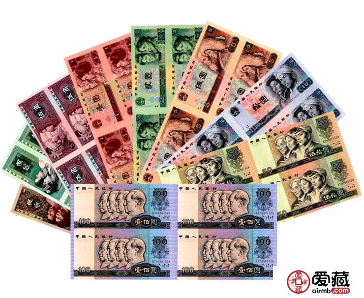 领导生日礼物就送第四套人民币4连体