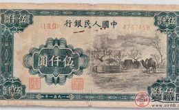5000元蒙古包的收藏魅力
