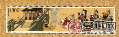 三国邮票小型张的市场行情