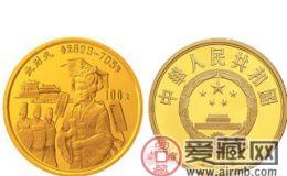 武則天金幣值得投資嗎
