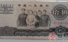 1965年十元纸币价格走势分析