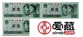 浅谈80年2元纸币现在市场价格对80年2元的影响