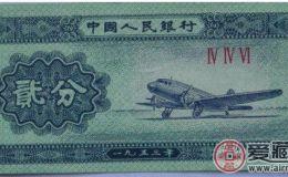 稀有激情电影币1953年2分纸币价格