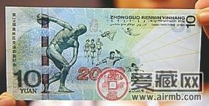 奥运钞价格为什么一直居高不下