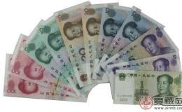 人民幣收藏網值得信任