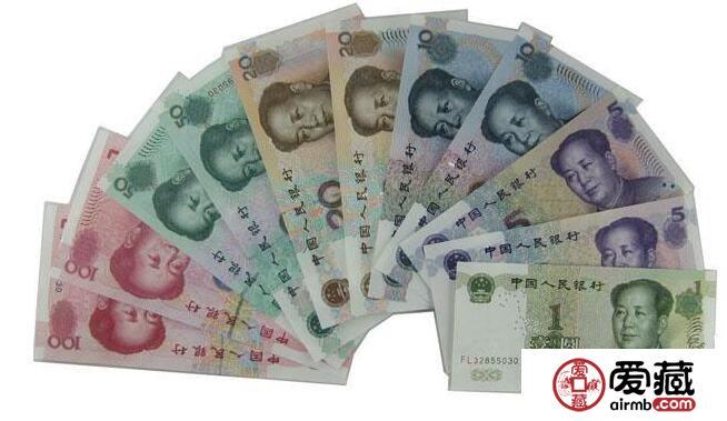 人民币收藏网值得信任