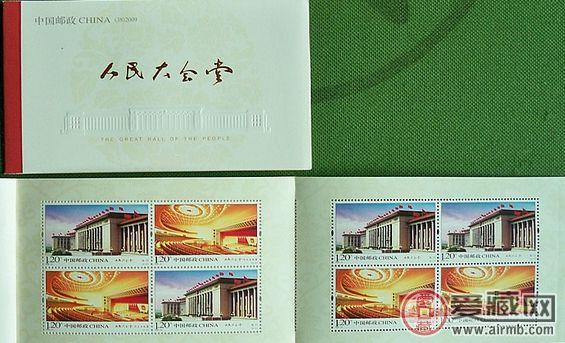 回收邮票-大会堂小本票回收