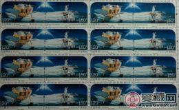 回收邮票之特9嫦娥三号邮票