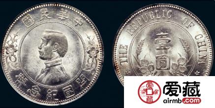 中华民国纪念币专家投资风险分析