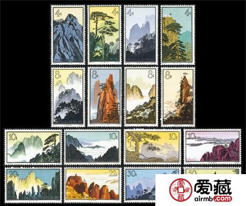 回收邮票,黄山小张版邮票赏析
