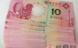 澳门特别行政区猴生肖纪念钞和鸡生肖纪念钞