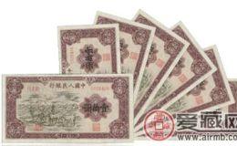 一万元人民币牧马图史上最贵的人民币