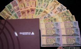 康银阁连体钞珍藏册因为历史价值投资首选