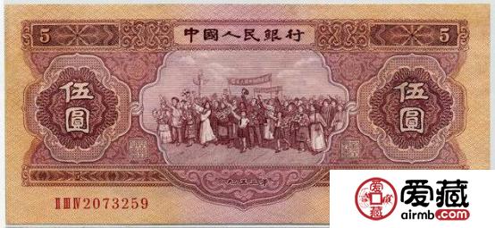 为什么1953年5元纸币价格表受到大家这么高的关注