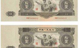 第二套人民币报价