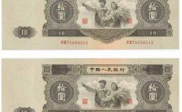 第二套人民币发行时间使我对收藏有了新的认识