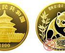 1990年熊猫纪念金币收藏潜力巨大