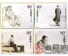 毛泽东诞辰100周年邮票收藏价值