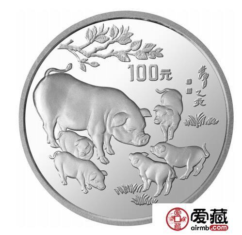 1995年猪年金银币值得投资吗