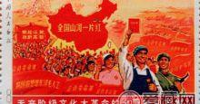 华谊兄弟王中军2年阔绰出手8亿收藏