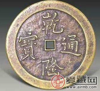 清朝铜钱图片及价格
