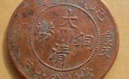 关于大清铜币错版的介绍