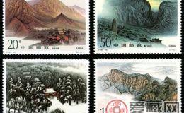 邮票投资成为众多藏家钟爱