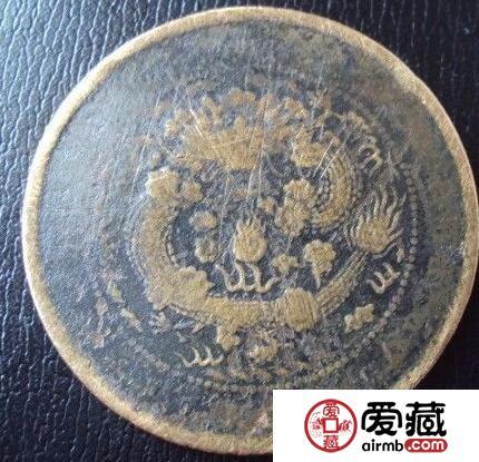 丁末大清铜币错版的详细介绍