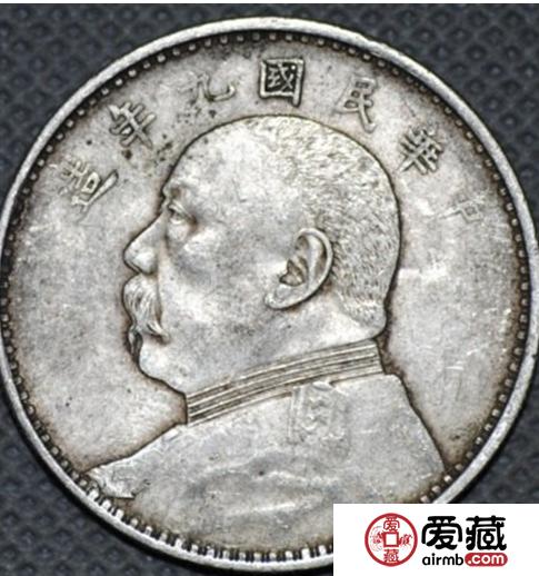 中华民国银元价格走势分析