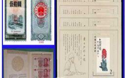 邮票大版原箱收藏展望