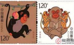 《灵猴献瑞》礼品册喜迎丙申猴年