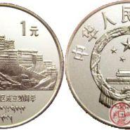 价值不菲的周年流通纪念币