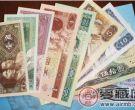 第四套人民币购买投资抓住机会