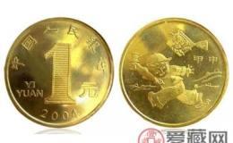 04年贺岁猴纪念币鉴赏