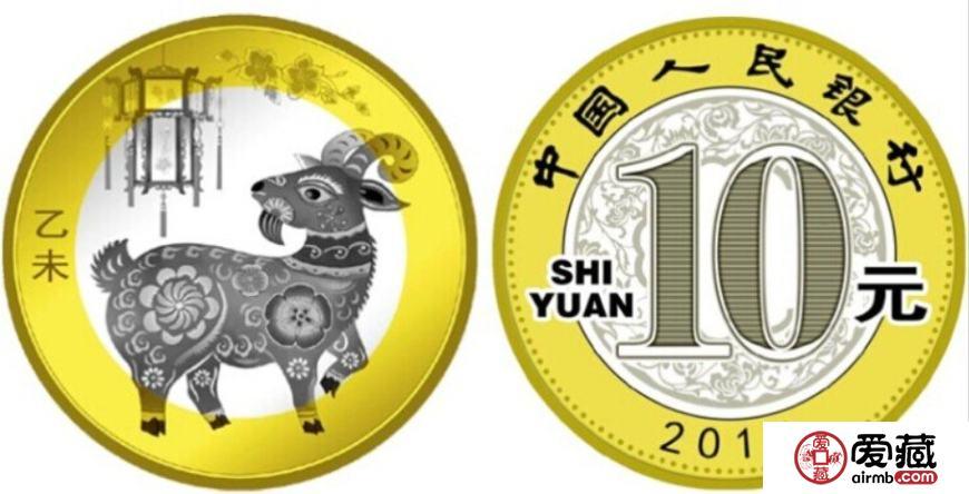2003年羊年银币收藏需要注意什么