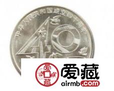 建国四十周年金币回收注意事项