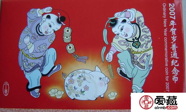 从2007年康银阁猪年流通币卡币了解属相来源