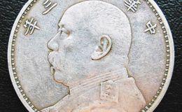 民国三年袁大头铜币收藏价值如何?