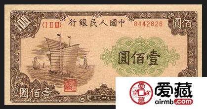 第一套激情电影币壹佰圆帆船单枚价格高达四万左右