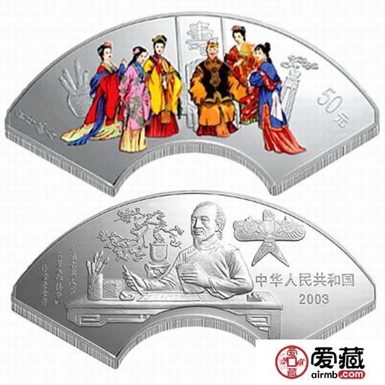 贾母祝寿彩银币四大名着纪念币究竟谁最吃香