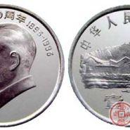 毛泽东诞辰100周年纪念币暴涨的秘密