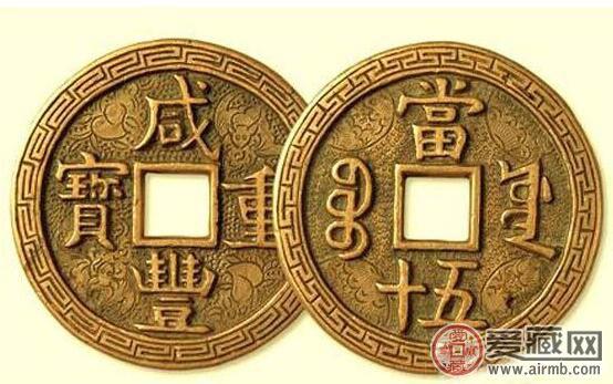 藏友如何收藏到最值钱的铜钱