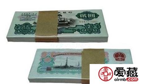 中华人民共和国第三套人民币二元