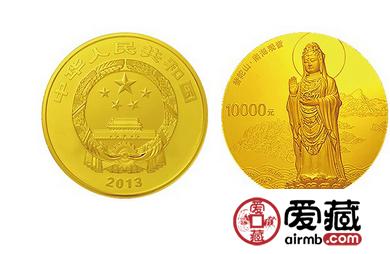 2013年中国佛教圣地金币涨势惊人
