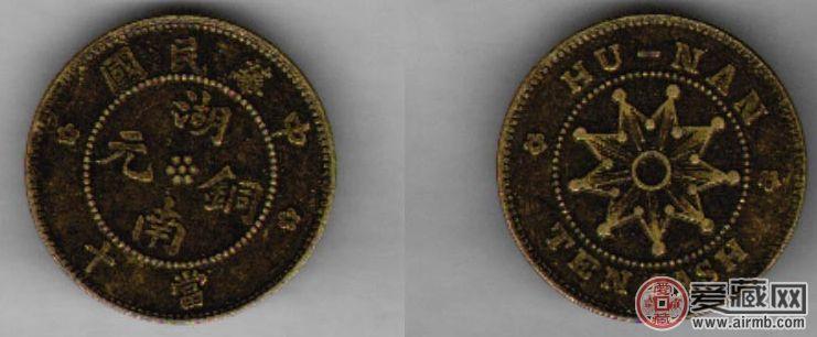 关于民国当十铜钱的价格