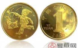 2003羊年纪念币的收藏及注意事项